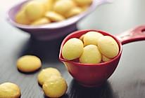 孩子们的小零食——蛋黄饼干的做法