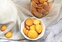 木糖醇版蛋黄小饼干~记忆中的味道的做法