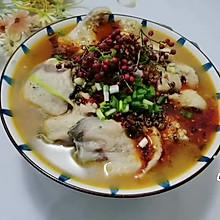 #下饭红烧菜#椒麻水煮鱼