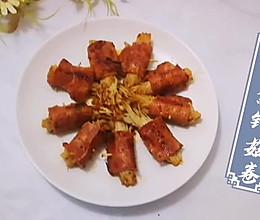 #夏日消暑,非它莫属#培根金针菇卷,有烧烤味道的夏天的做法