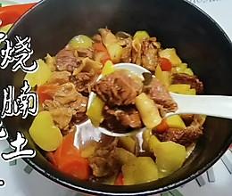 """#美食说出""""新年好""""#红烧牛腩炖土豆"""