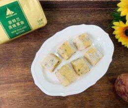 #奈特兰草饲营养美味#糯糯叽叽百香果麻薯 ,酸甜口味还拉丝的做法