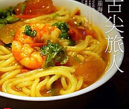 西红柿海鲜面的做法