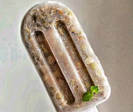 #夏日冰品不能少#绿豆冰棍的做法