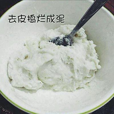 椰汁三色芋圆的做法 步骤2