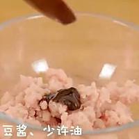 菌菇肉包 宝宝辅食食谱的做法图解13