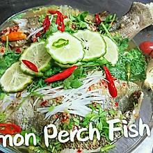 【蜜桃爱泰国菜】清蒸柠檬鲈鱼 Perch Lemon