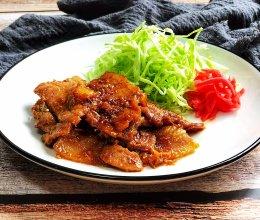 神兽的午饭之姜汁猪肉的做法