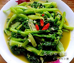 高汤白菜苔的做法