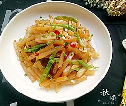 素焖白萝卜条的做法