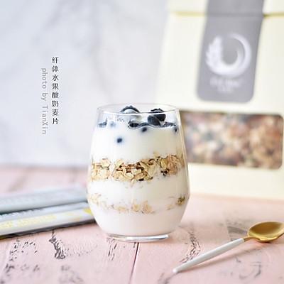 纤体水果酸奶麦片——简单健康早餐