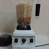 巧用食材来补钙——自制鲜味粉的做法图解2