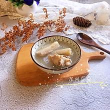 #快手又营养,我家的冬日必备菜品#粉葛龙骨汤