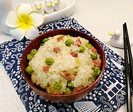 #豆果10周年生日快乐#饭菜一锅端~豌豆咸肉糯米饭的做法