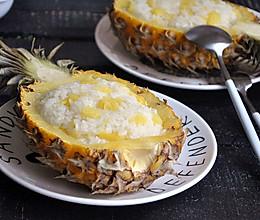 菠萝糯米饭的做法
