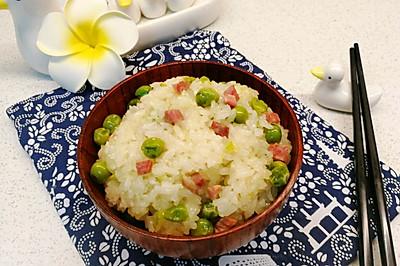 饭菜一锅端~豌豆咸肉糯米饭