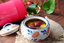 南瓜绿豆糖水#膳魔师·妈妈的一粥一汤#的做法