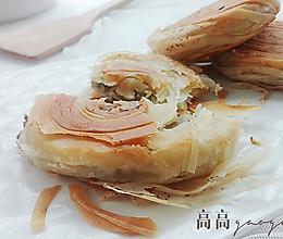 牛肉饼#年味十足的中式面点#的做法