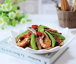海虾肉片辣炒茄条的做法