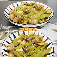 #橄享国民味 热烹更美味#自制麻辣香锅