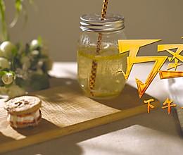 万圣节下午茶—蜂蜜柚子茶配上恶魔之牙饼干的做法