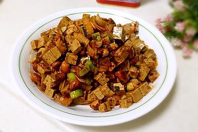 凉拌豆腐干~教你做快手菜