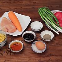 减脂健康菜:番茄玉米鸡肉丸子的做法图解1