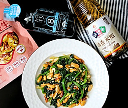 #元宵节美食大赏#凉拌菠菜花生米的做法