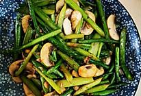 芦笋烧口蘑的做法