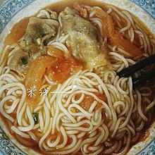 番茄肥牛米线
