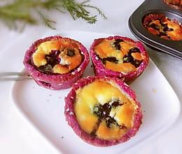 低卡.减脂《紫薯蓝莓蛋挞》边吃边瘦的做法