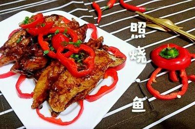 照烧龙利鱼·日本料理 by 蜜桃爱营养师私厨-健康鱼料理