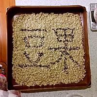 葵花籽酥的做法图解6