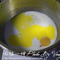 芒果香糯米糍#寻找最聪明的蒸菜达人#的做法图解1