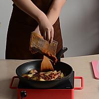 辣肉酱烧茄子的做法图解5