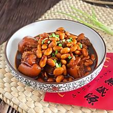 【红烧猪脚炖黄豆】满满的胶原蛋白