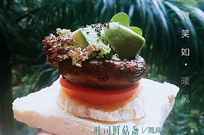 养生素食(鲜菇吐司盏)