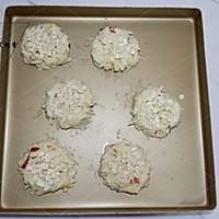 苹果司康饼的做法图解8