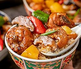 #我们约饭吧#黄焖鸡米饭丨鲜香嫩滑的做法