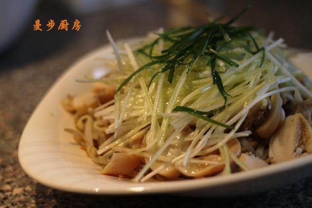 曼步厨房 - 葱油螺片