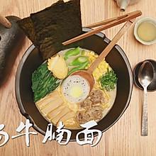 金汤牛腩面:食神级金汤做法