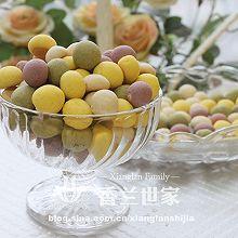 香兰世家]五彩果味小馒头
