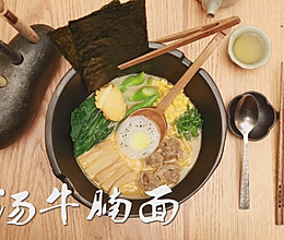 金汤牛腩面:食神级金汤做法的做法