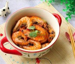宴客菜 砂锅香草黑胡椒焗虾的做法