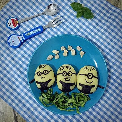 小黄人土豆泥