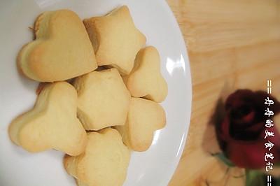 奶酪小饼干——补钙零嘴