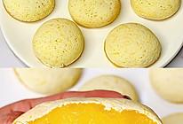 低脂软糯好吃~脆皮糯米南瓜饼的做法