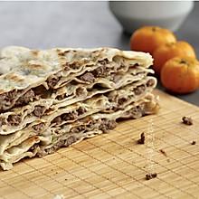 牛肉粒千层饼(低油快手早餐饼)