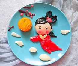 #晒出你的团圆大餐#嫦娥奔月蒸月饼的做法