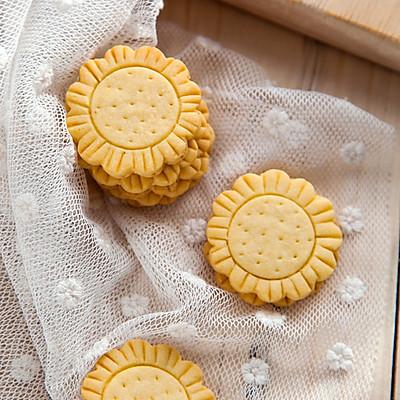 梦幻的向日葵饼干